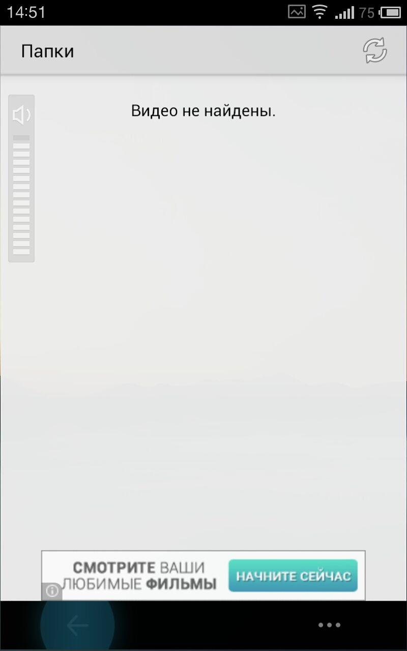 Meizu_MX2 (7)