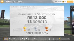% наград