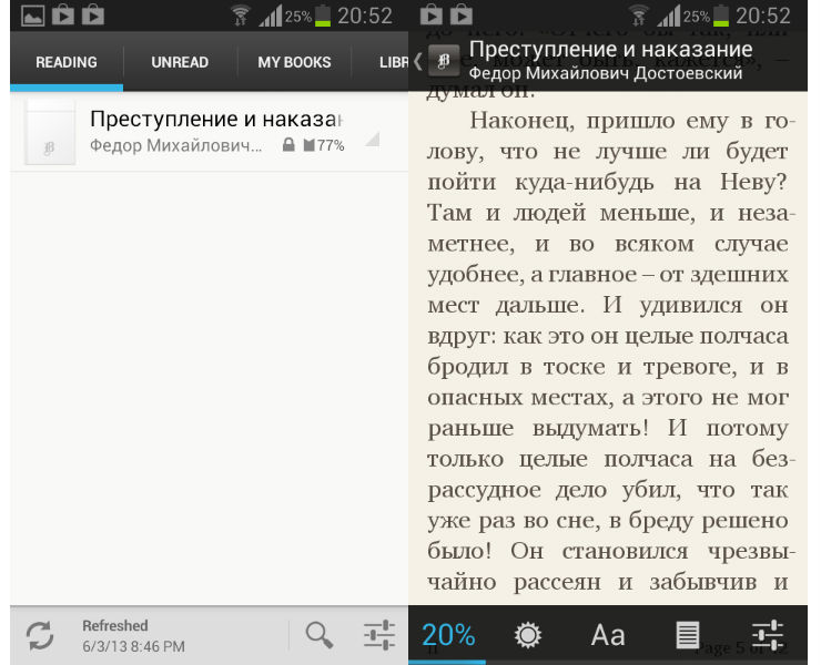 BookmateAndroid