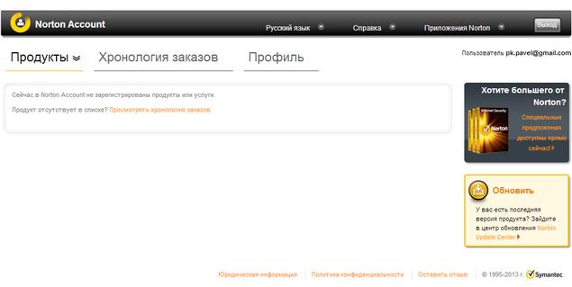 Noroton_web-1