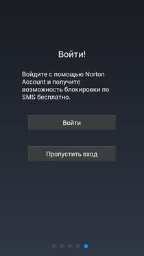 Norton (5)