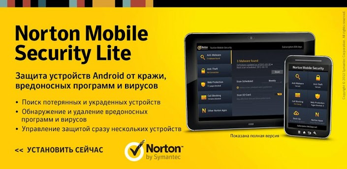 Norton_main