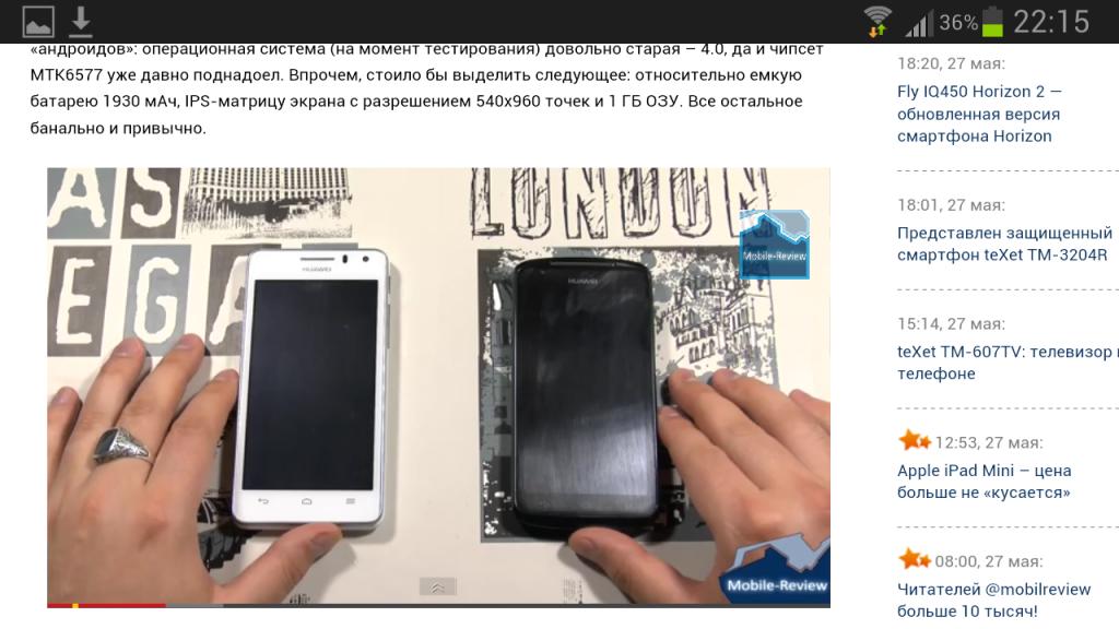 Скачать бесплатно электронную книгу на андроид u8230.