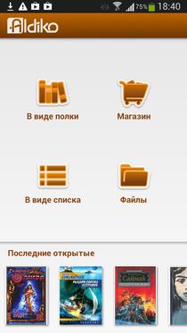 BookReaders_Al (0)