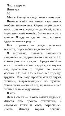 BookReaders_Al (18)