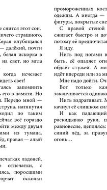BookReaders_Al (19)