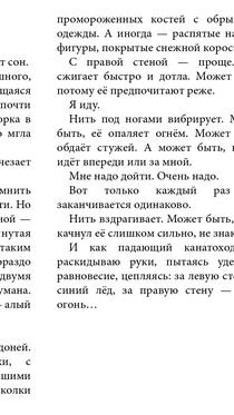 BookReaders_Al (20)