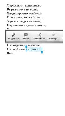 BookReaders_Al (21)