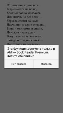 BookReaders_Al (23)