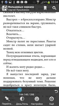 BookReaders_Al (26)