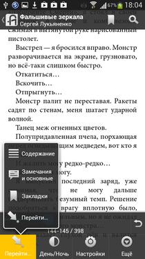 BookReaders_Al (27)