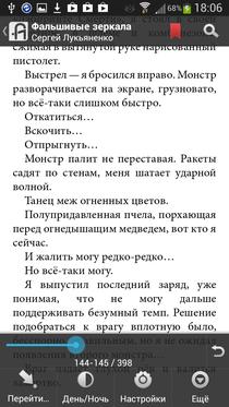 BookReaders_Al (28)