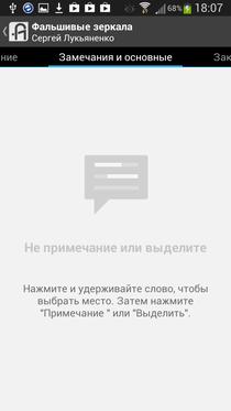 BookReaders_Al (29)