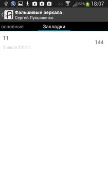BookReaders_Al (30)