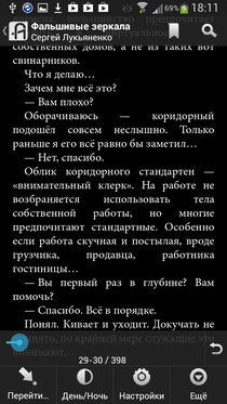 BookReaders_Al (32)