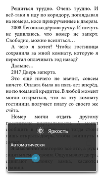 BookReaders_Al (36)