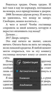 BookReaders_Al (37)