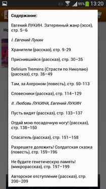 BookReaders_Al (48)