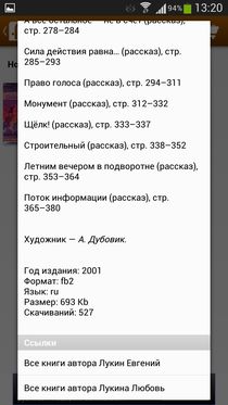 BookReaders_Al (49)