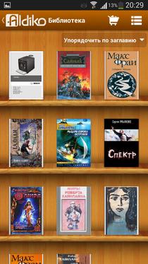 BookReaders_Al (6)