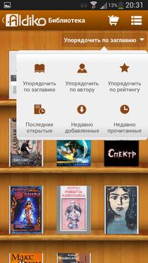 BookReaders_Al (8)