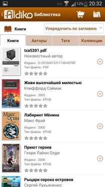 BookReaders_Al (9)