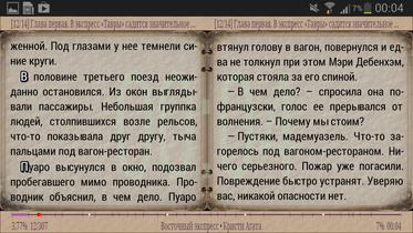 BookReaders_Alan (14)