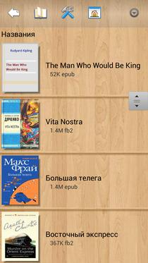 BookReaders_Cool (10)