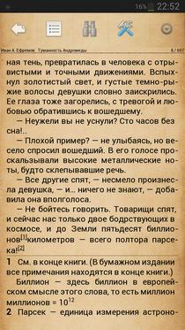 BookReaders_Cool (17)