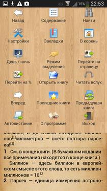BookReaders_Cool (19)