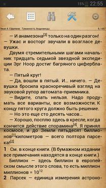 BookReaders_Cool (21)