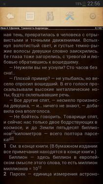BookReaders_Cool (22)