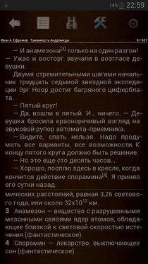 BookReaders_Cool (23)