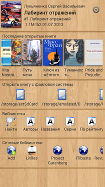 BookReaders_Cool (4)