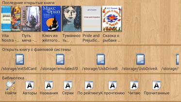 BookReaders_Cool (6)