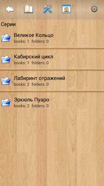 BookReaders_Cool (8)