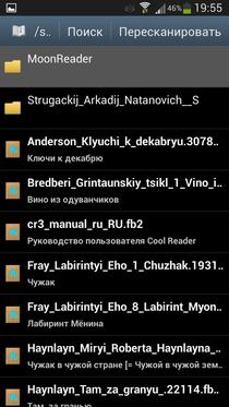 BookReaders_Fb (30)