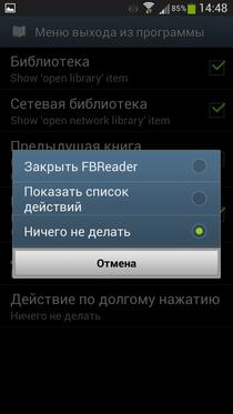 BookReaders_Fb (64)