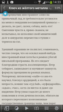 BookReaders_Moon (28)
