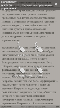 BookReaders_Moon (31)