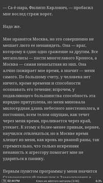 BookReaders_Moon (34)