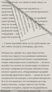 BookReaders_Moon (43)