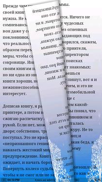 BookReaders_Moon (45)