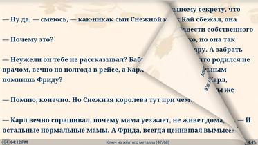 BookReaders_Moon (46)