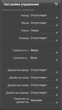 BookReaders_Moon (49)