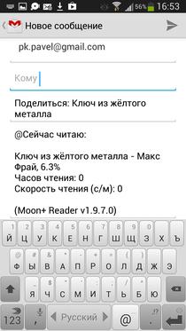 BookReaders_Moon (56)
