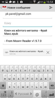 BookReaders_Moon (57)