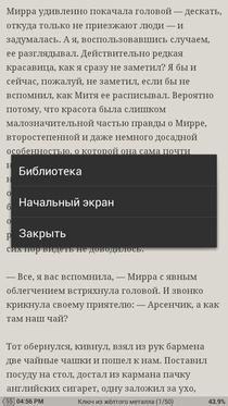 BookReaders_Moon (59)