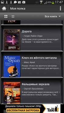 BookReaders_Moon (68)