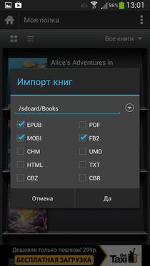BookReaders_Moon (7)